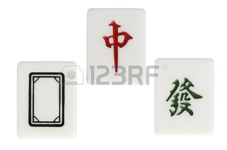 Mahjong clipart #19, Download drawings