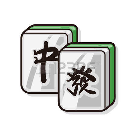 Mahjong clipart #15, Download drawings