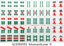 Mahjong clipart #18, Download drawings