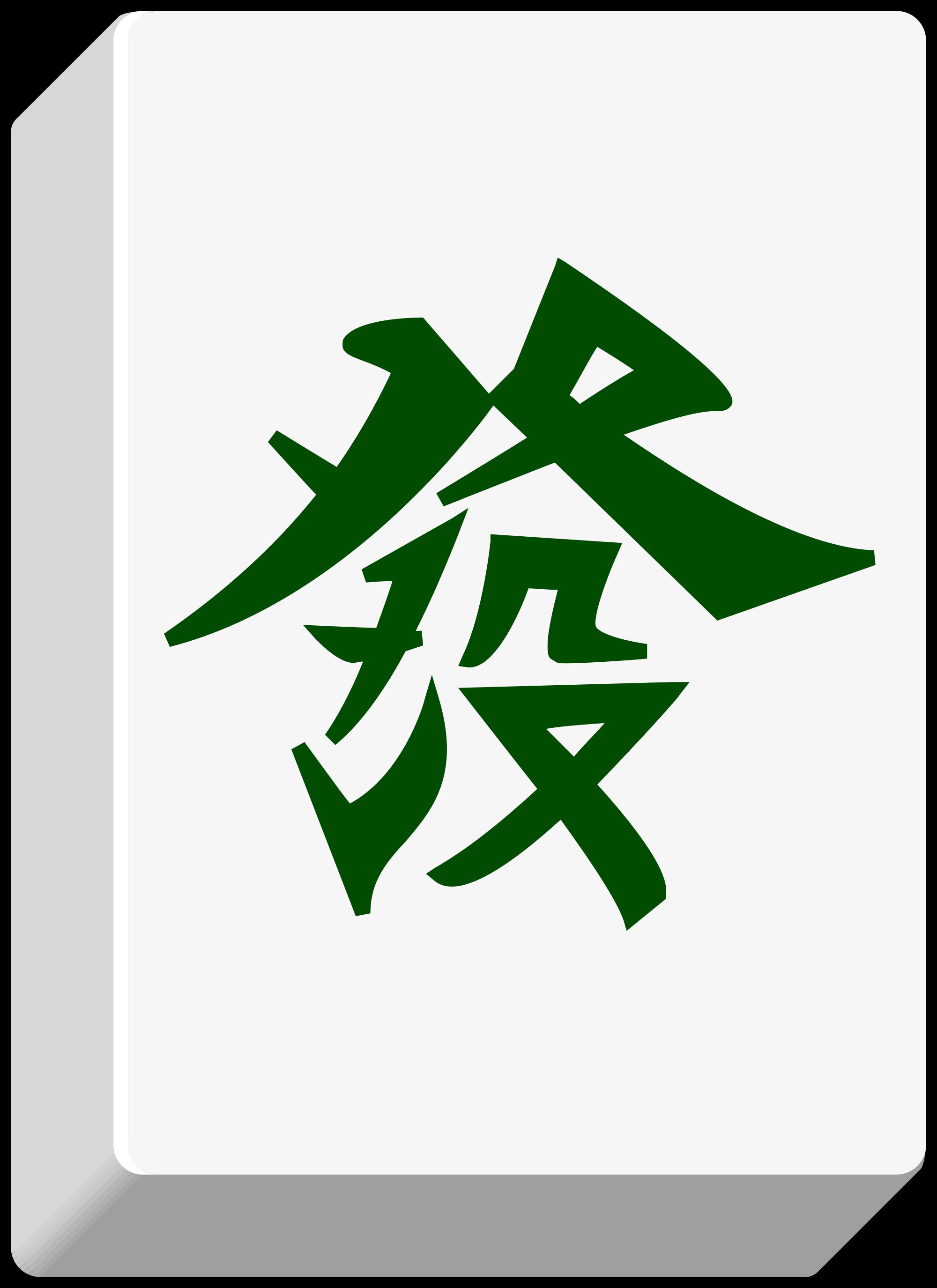 Mahjong svg #3, Download drawings