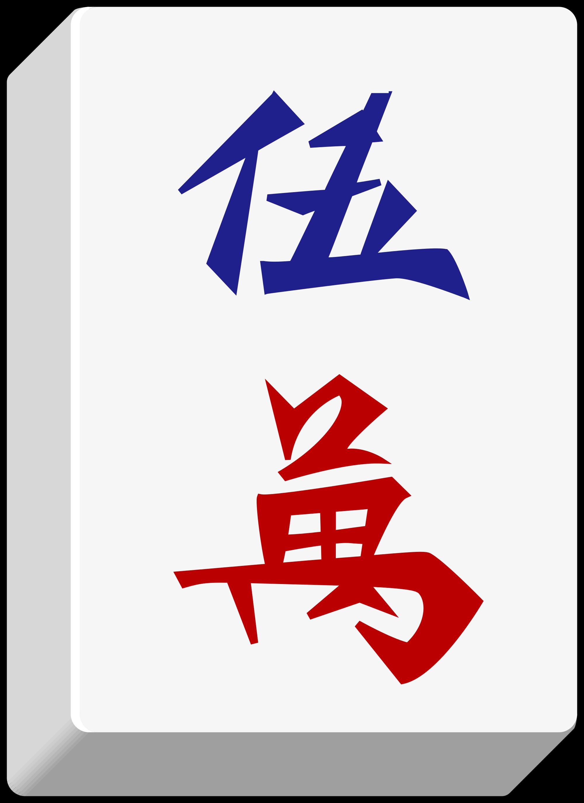 Mahjong svg #6, Download drawings