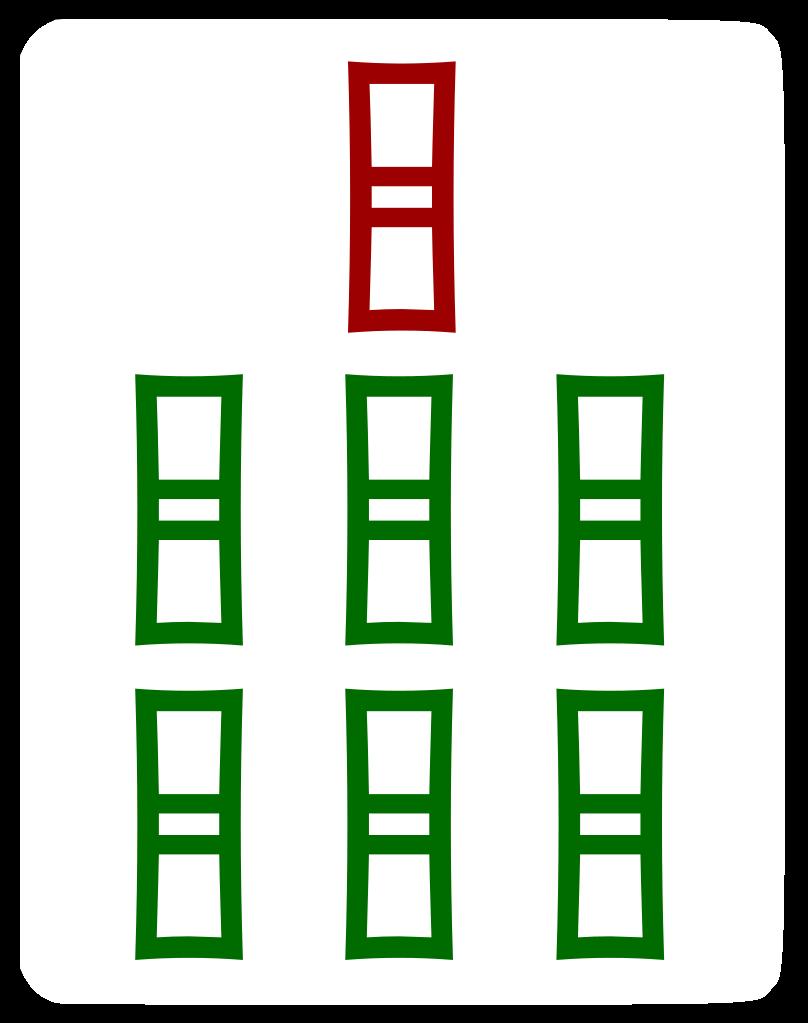 Mahjong svg #13, Download drawings
