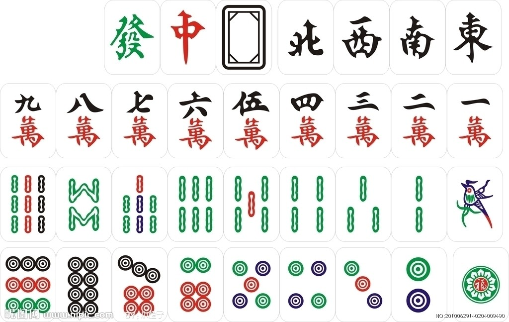 Mahjong svg #11, Download drawings
