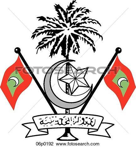 Maldives clipart #3, Download drawings