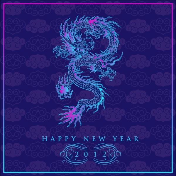 Megenta The Dragon svg #7, Download drawings