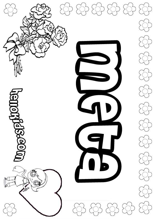 Meta coloring #5, Download drawings