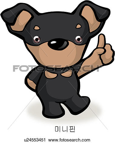 Miniature Pinscher clipart #11, Download drawings