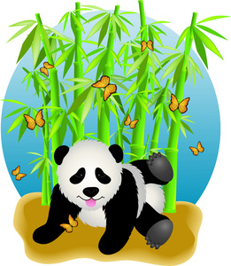 Minor Panda clipart #4, Download drawings