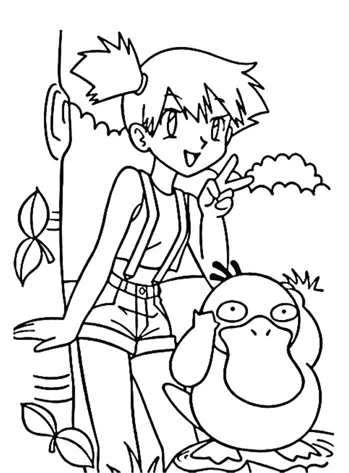 Misty China coloring #2, Download drawings