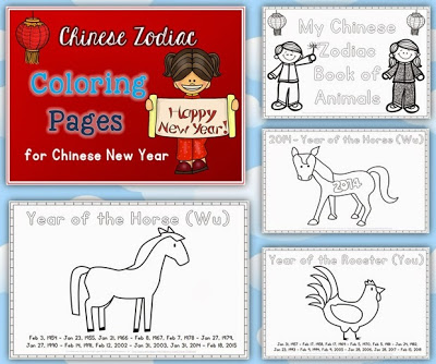 Misty China coloring #11, Download drawings