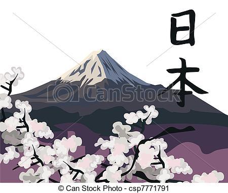 Mount Fuji clipart #19, Download drawings