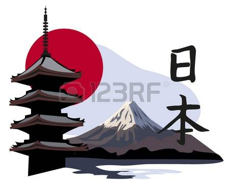Mount Fuji clipart #14, Download drawings