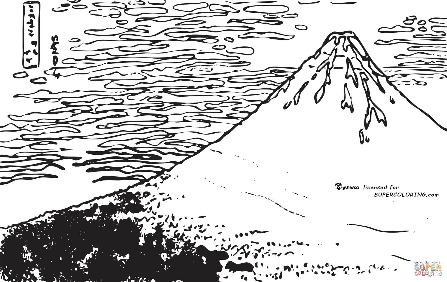 Mount Fuji coloring #17, Download drawings
