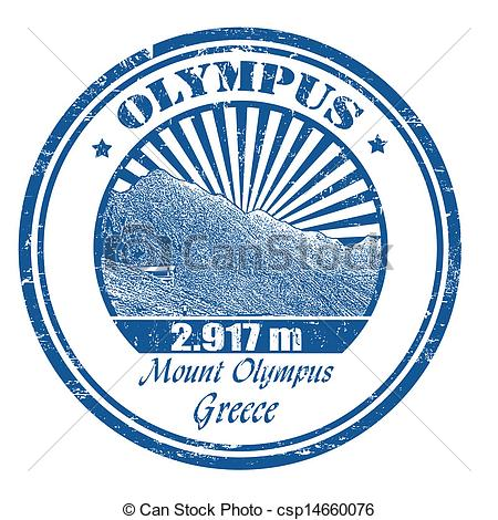 Mount Olympus clipart #15, Download drawings
