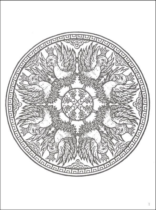 Mystic coloring #13, Download drawings