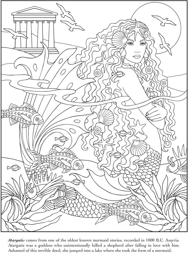 Mythical coloring #8, Download drawings