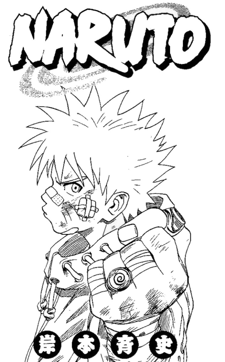 Naruto coloring #11, Download drawings