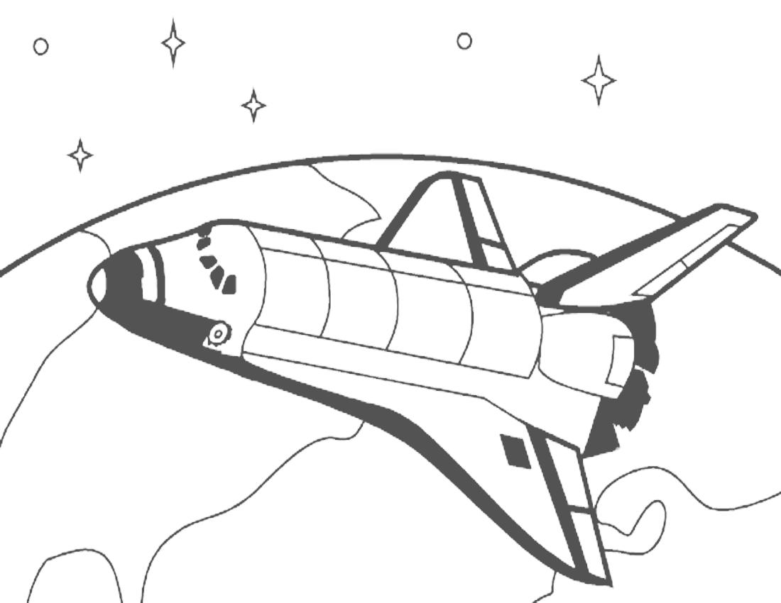 NASA clipart #19, Download drawings
