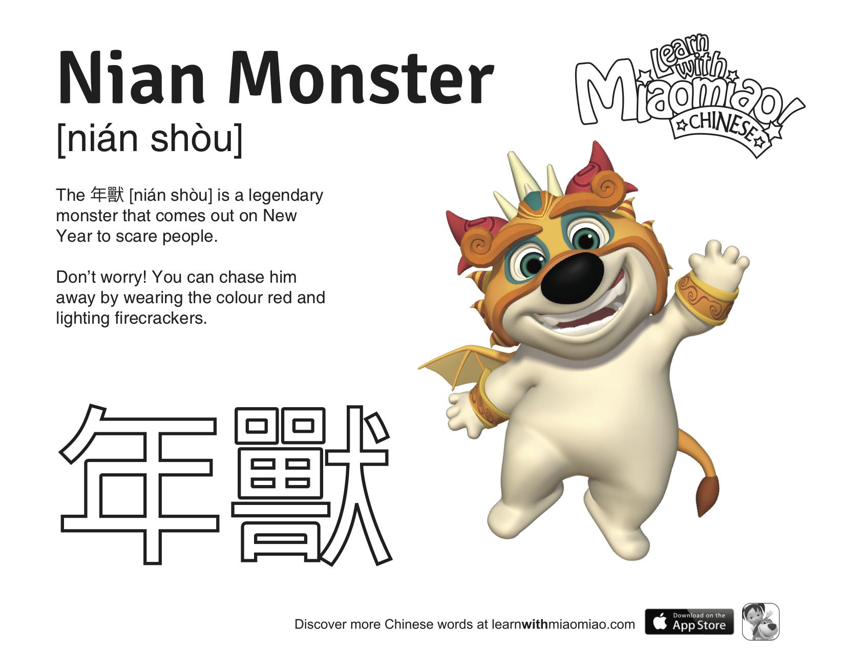 Nian Monster coloring #6, Download drawings