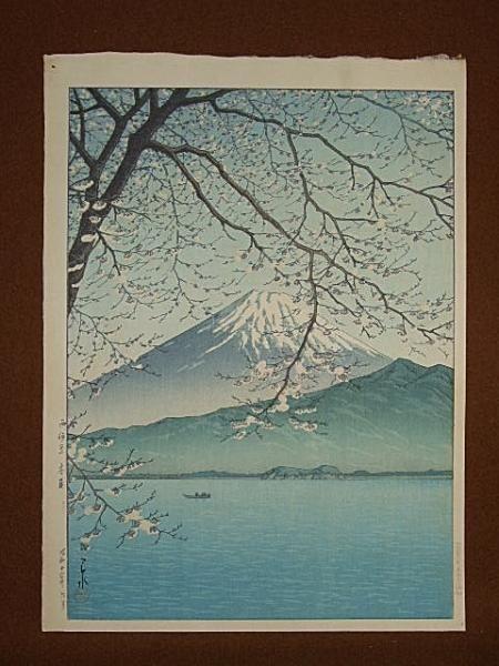 Nishi Izu clipart #7, Download drawings