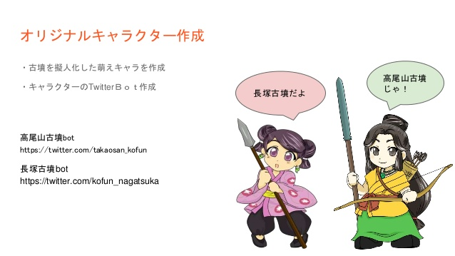 Numazu clipart #5, Download drawings