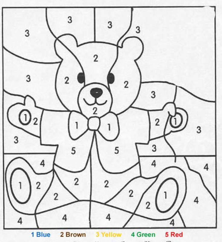 Number coloring #17, Download drawings