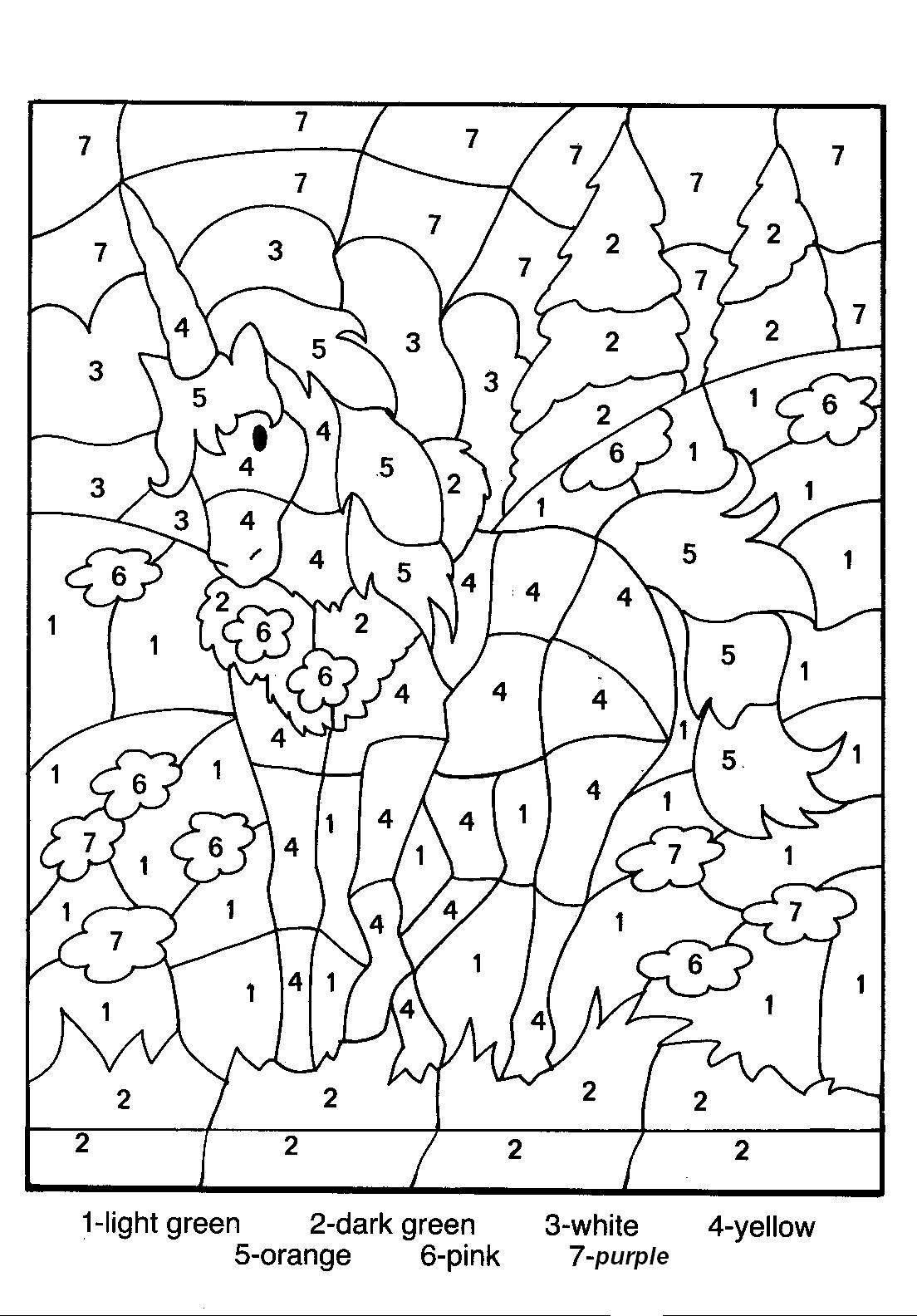 Numbers coloring #14, Download drawings