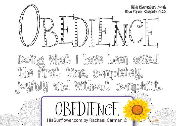 Obey coloring #14, Download drawings