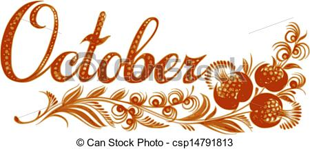 October clipart #11, Download drawings