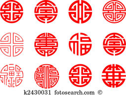 Oriental clipart #15, Download drawings