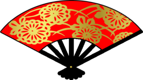 Oriental clipart #14, Download drawings