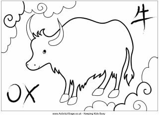 Ox coloring #4, Download drawings