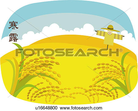 Paddy Field clipart #18, Download drawings