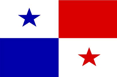 Panama clipart #1, Download drawings