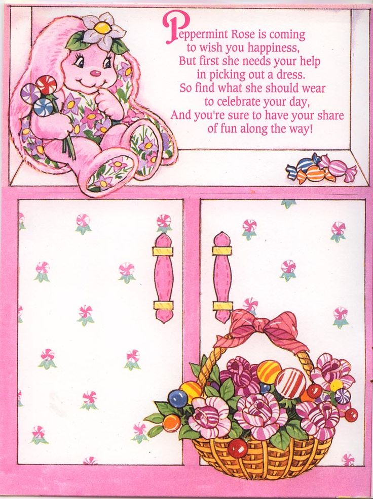 Peppermint Rose clipart #10, Download drawings