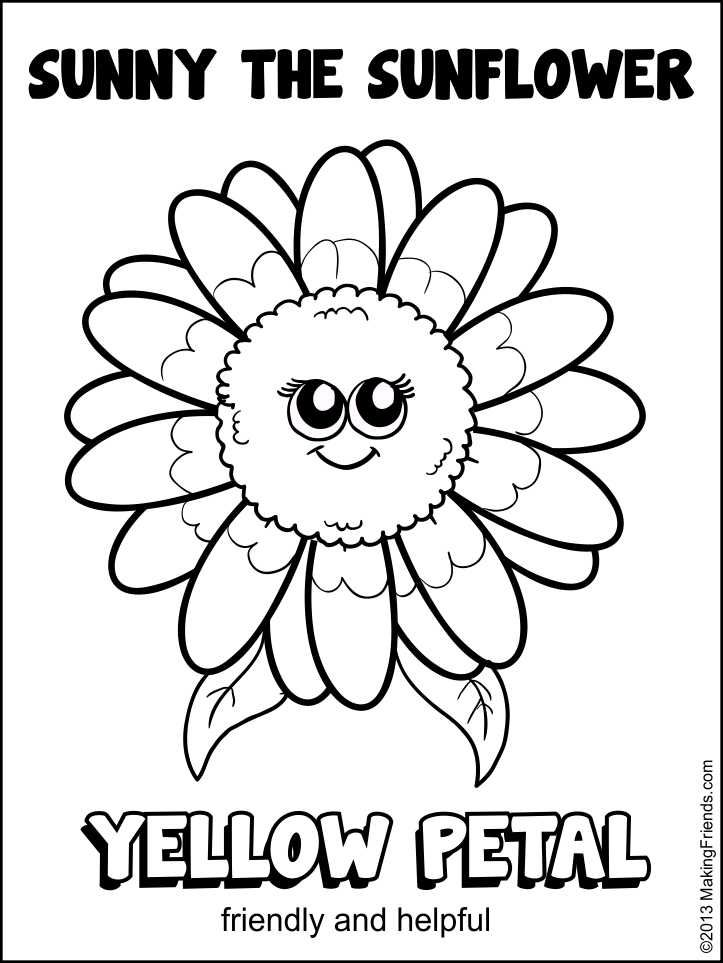 Petal coloring #12, Download drawings