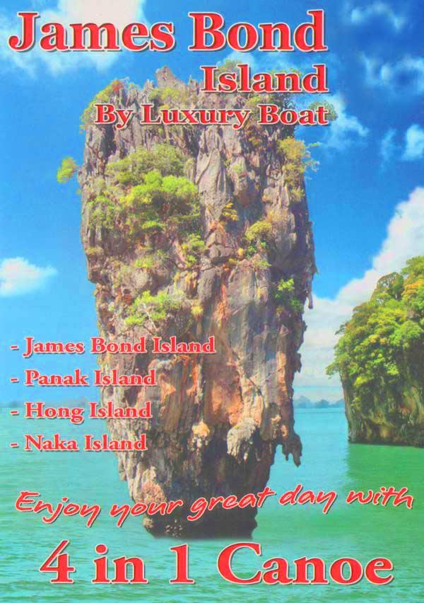 Phang Nga Bay clipart #2, Download drawings