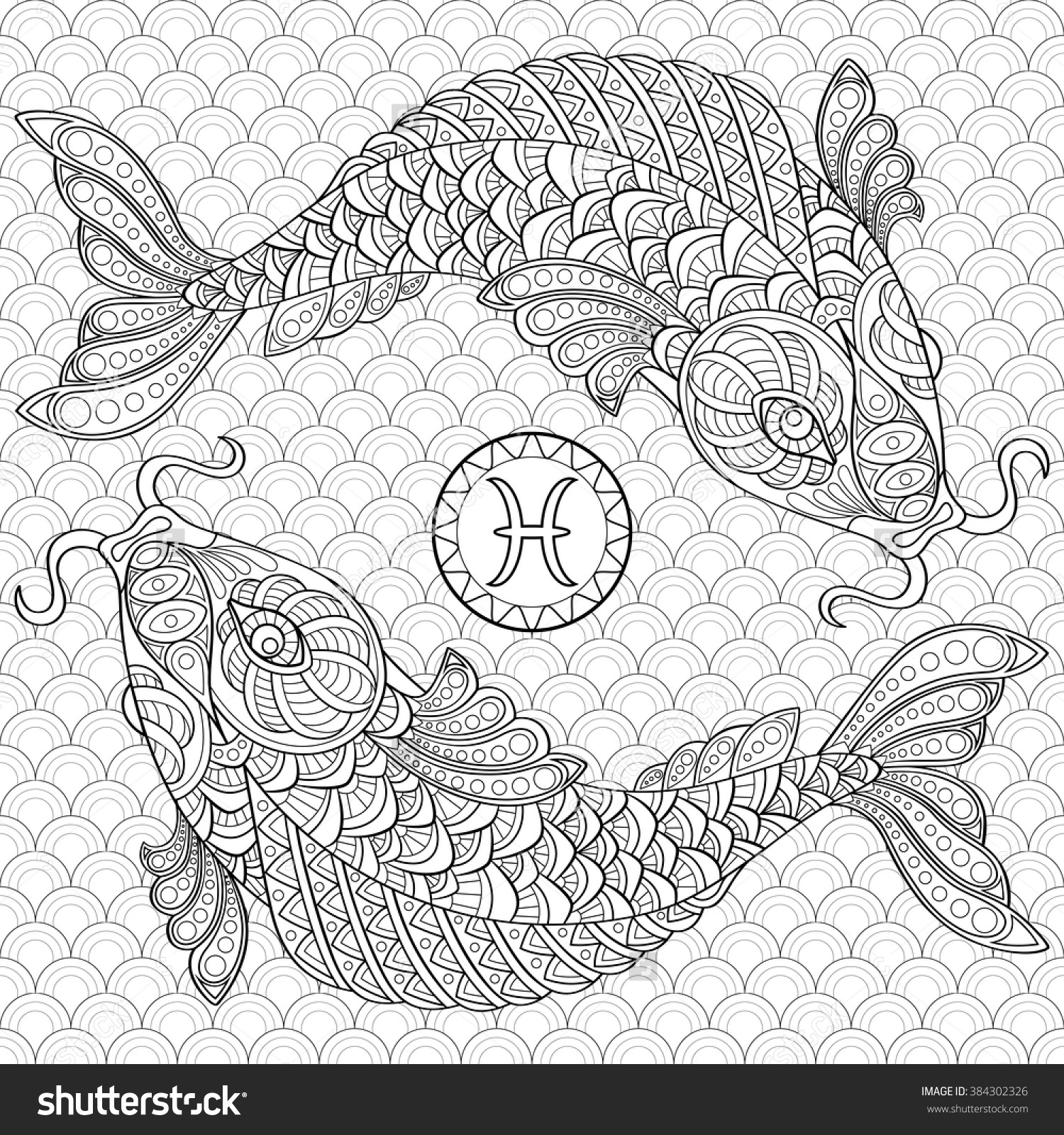 Pisces coloring #6, Download drawings
