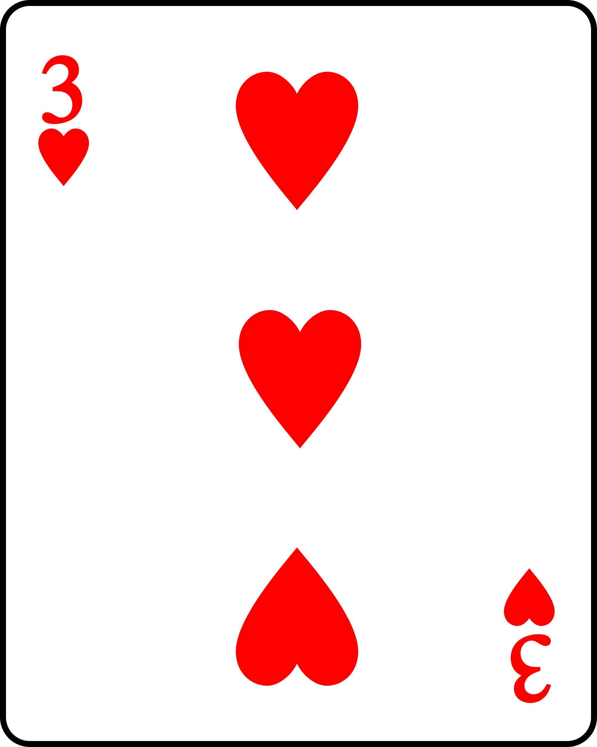 Poker svg #7, Download drawings