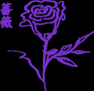 Purple Rose clipart #6, Download drawings