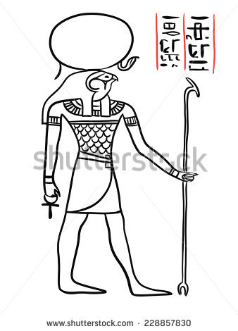 Ra (Deity) clipart #17, Download drawings