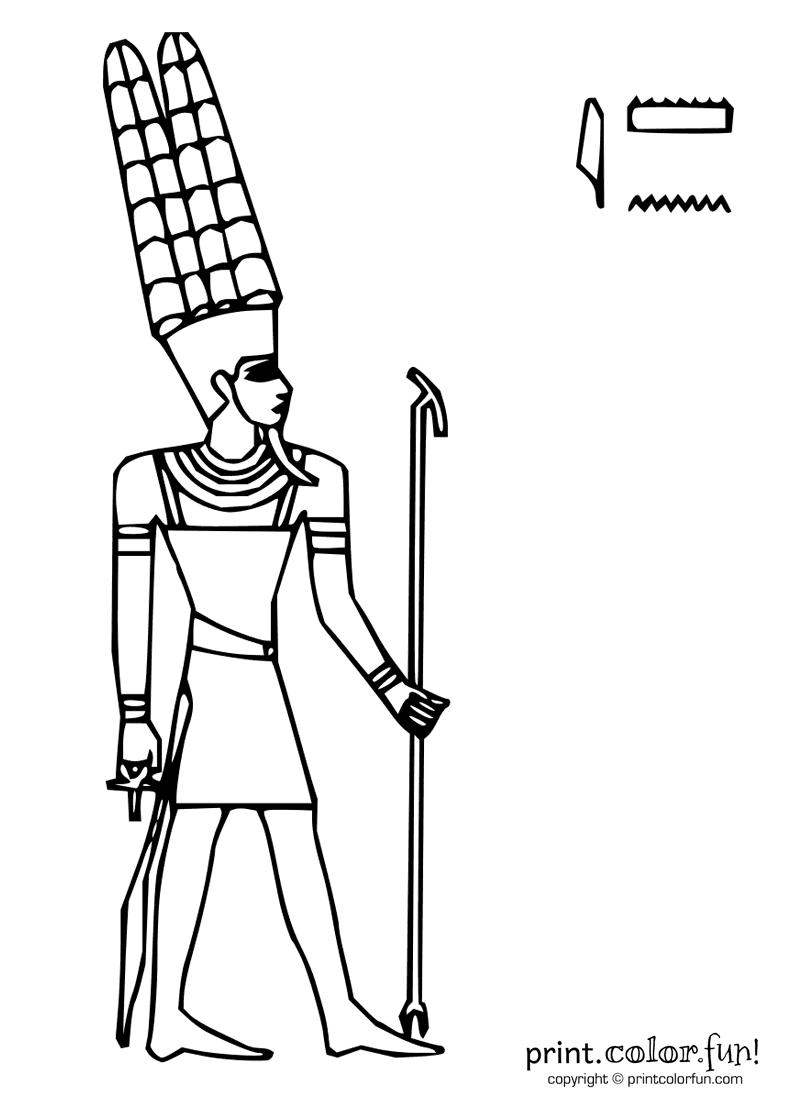 Ra (Deity) coloring #19, Download drawings