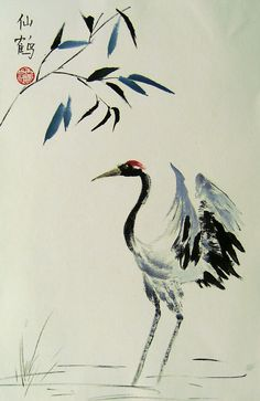 Red-crowned Crane clipart #4, Download drawings