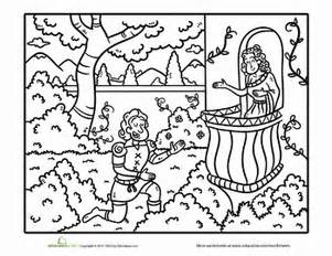 Romeo And Juliet coloring #9, Download drawings