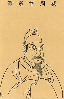 Rong Rong coloring #11, Download drawings