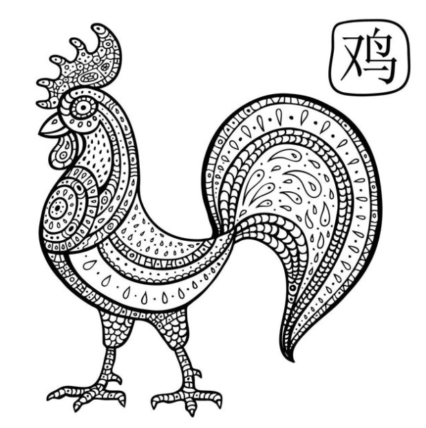 Rooster coloring #10, Download drawings