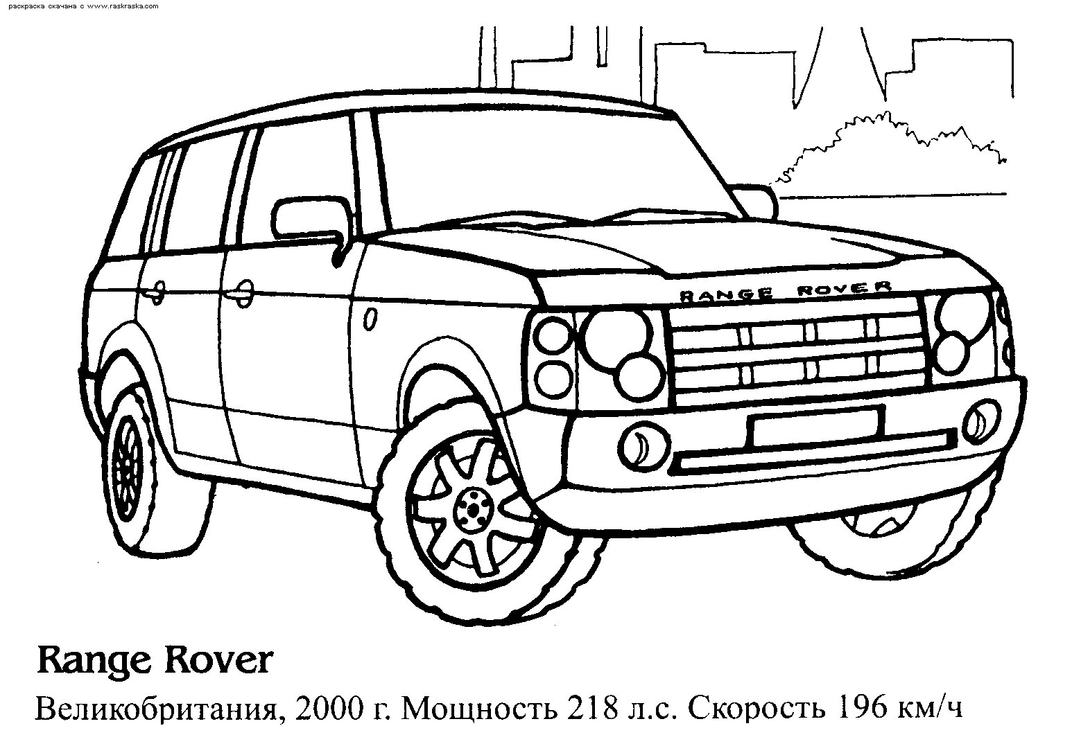 Rover coloring #12, Download drawings