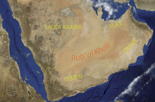 Rub Al-Khali svg #17, Download drawings