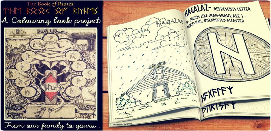 Runes coloring #11, Download drawings