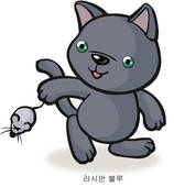 Russian Blue clipart #11, Download drawings